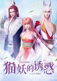 Love Story of Cat Spirit English Subbed