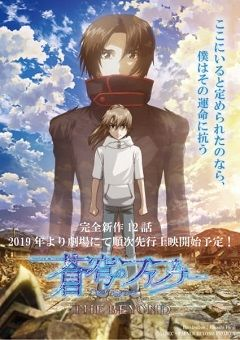 Soukyuu no Fafner: Dead Aggressor - The Beyond English Subbed