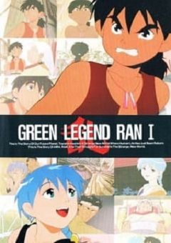 Green Legend Ran English Subbed